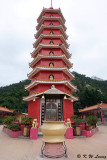 Pagoda DSC01264