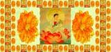 Bodhi Swaha 2
