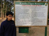 Local tiger reserve sign
