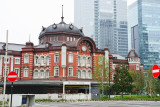 Tokyo Station (South Dome)