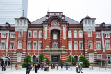 Tokyo Station (Imperial Gate)