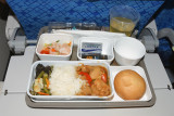In-Flight Supper