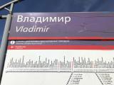 VladimirIP May19 06.jpg