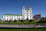 Minsk - Upper City
