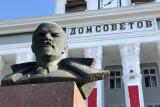 Transnistria Приднестро́вье