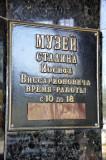 Russia Aug19 0452.jpg