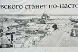 Russia Aug19 0281.jpg