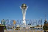 Astana - City Center