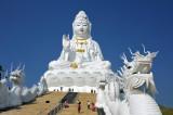 Wat Hauy Pla Kung