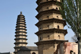 Taiyuan 太原