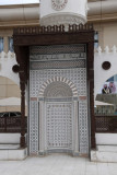 Jeddah Jan20 285.jpg