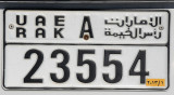 Ras Al Khaimah License Plate UAE