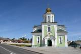 Ascension Cathedral, Nesvizh