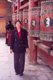 Xining (1999)