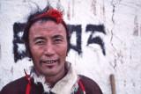 Northern Tibet