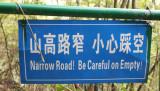 Careful on Empty