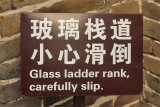 Glass ladder rank