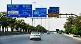 Saudi 40 Highway Signate, Riyadh, Saudi Arabia 012