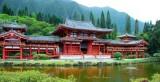 Byodo-In Temple, Japanese Buddhist temple, Kahekili Highway, Kaneohe, Hawaii 096a