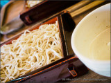 Soba and Walnut Dipping Sauce