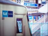 Tozai Line Train
