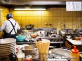 Ramen Restaurant