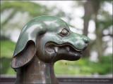 Shrine Guardian