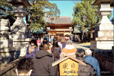 Hachiman Dai Shrine