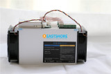 Innosilicon S11 SiaMaster Siacoin Miner IMG 02.JPG