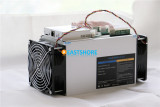 Innosilicon S11 SiaMaster Siacoin Miner IMG 03.JPG