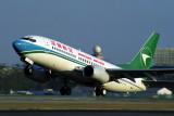 SHENZHEN AIRLINES BOEING 737 300 BJS RF 1671 9.jpg