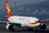 HONG KONG AIRLINES AIRBUS A330 200 HKG RF 5K5A9673.jpg