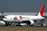 JAL JAPAN AIRLINES BOEING 777 200 NRT RF 5K5A9351.jpg