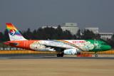 CHINA EASTERN AIRBUS A320 NRT RF 5K5A9464.jpg