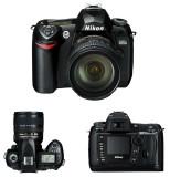 My Nikon D70s Image Gallery