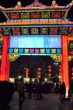 2012 - Chinese Lantern in Dallas