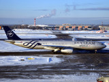 A333  VP-BCQ