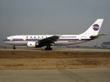 A300-600R  B-2324