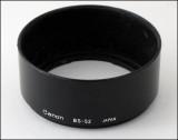 16 Canon FD 50mm f1.8 Lens.jpg