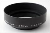 02 Pentax 50mm Round Lens Shade.jpg