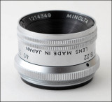 04 Minolta E Rokkor 75mm Enlarging Lens.jpg