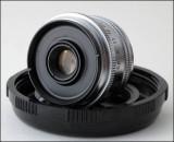 03 Minolta E Rokkor 75mm Enlarging Lens.jpg