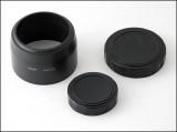 06 Prinzgalaxy 200mm f4.5 Lens.jpg