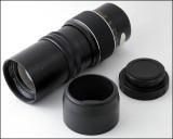 01 Prinzgalaxy 200mm f4.5 Lens.jpg