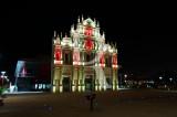 O Pavilhão de Macau em Loures