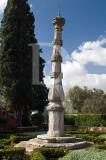 Pelourinho de Oeiras (Imóvel de Interesse Público)