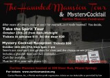 2012 - the Haunted Mansion Tour at the Curtiss Mansion, October 25th through 28th, 2012