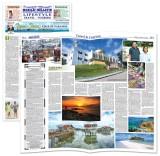 Tawi Tawi in Manila Bulletin