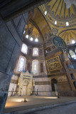 Istanbul Haghia Sophia december 2012 5980.jpg