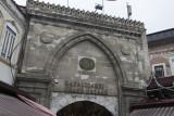 Istanbul december 2012 6088.jpg